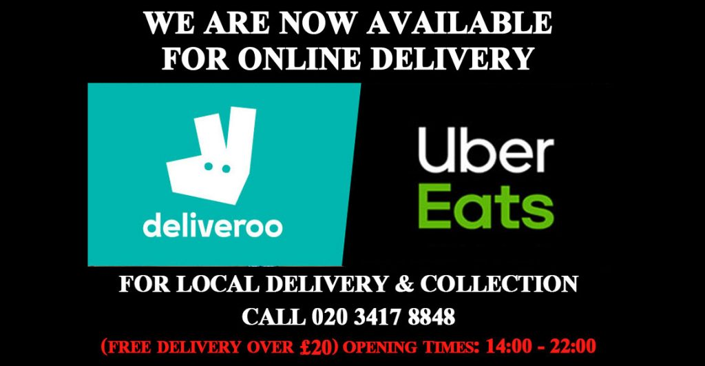 Uber Eats Koz Ocakbasi Turkish restaurant Greenford Feed the Lion deliveroo